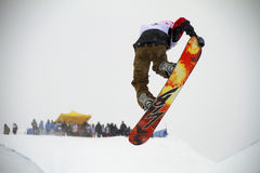 Halfpipe Foto de Stock Royalty Free