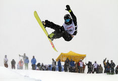 Halfpipe Photo stock