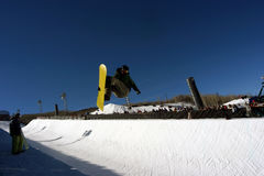 Halfpipe snowboarder 2 Royalty Free Stock Photo