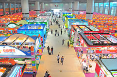 Hall 1.1 canton fair, china  Royalty Free Stock Photo
