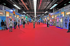 Hall 1.1y canton fair, china 2012 Stock Photo