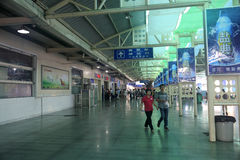 Hall of amoy station. Hall of amoy (xiamen city) station Stock Images