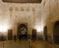Hall av ambassadörerna Salong de los Embajadores, Alhambra Arkivfoton
