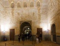 Hall av AmbassadorsSalonen de los Embajadores av Alhambra Arkivfoto