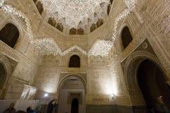 Hall av de två systrarna på Alhambra Arkivbild