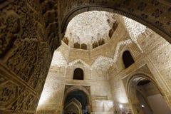 Hall av de två systrarna på Alhambra granada spain Arkivfoton