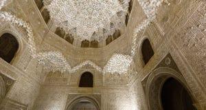 Hall av de två systrarna (Sala de las DOS Hermanas) på Alhambra Royaltyfria Foton
