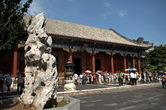 The Hall of Benevolence and Longevity at the Summer Palace, Beij Stock Image