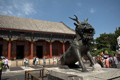 The Hall of Benevolence and Longevity at the Summer Palace, Beij Stock Photo