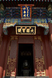 The Hall of Benevolence and Longevity at the Summer Palace, Beij Stock Photography