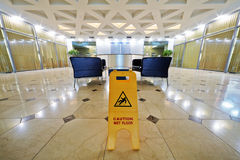 Hall at business center. After floor cleaning Royalty Free Stock Photography