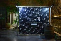 Israel, Dimona, Hall of celebrations `Mor`at nigh 2018 -. Hall of celebrations `Mor` at night Stock Photography
