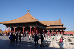 Hall of Central Harmony Zhonghedian in the Forbidden City, Beijing Royalty Free Stock Photography