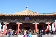 Hall of Central Harmony Zhonghedian in the Forbidden City, Beijing Royalty Free Stock Photos