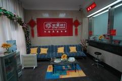 The lobby of China Merchants Bank. The hall of China Merchants Bank, the place to receive customers Royalty Free Stock Image