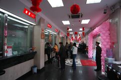 The lobby of China Merchants Bank. The hall of China Merchants Bank, the place to receive customers Royalty Free Stock Images