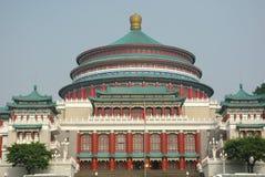 Hall of chongqing stock image