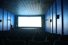 The hall of cinema Royalty Free Stock Images