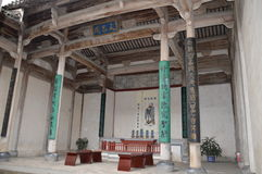 Hall of Confucious Stock Photography