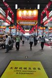 Hall d'exposition de grands machines et matériel images libres de droits