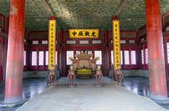 Hall d'harmonie centrale dans la ville interdite Image stock