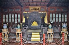 Hall of Dan Bo Jin Cheng Royalty Free Stock Images