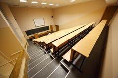 Hall de conférence intérieur d'université Images libres de droits
