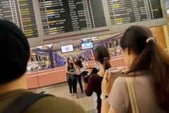Hall de départ du terminal d'aéroport de Singapour Changi 2 Photos libres de droits