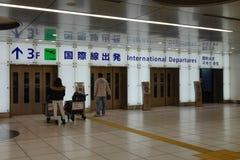 Hall de départs d'aéroport de Haneda, Japon Photo libre de droits
