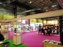 Hall der Ausstellung Lizenzfreies Stockfoto