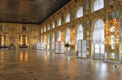 Hall du palais de Catherine, Tsarskoe Selo, Russie. Image stock