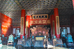 Hall in Forbidden City Stock Photos