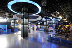 The Hall of Geographic & Astronomic Phenomena. In  Sichuan Science and Technology Museum Royalty Free Stock Image