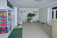 Hall Interior In Hospital. Stock Images