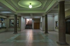 Hall intermédiaire dans la gare ferroviaire Ruse Image libre de droits