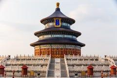 Hall Modlitwy Żniwo na dobre, Świątynia Niebo Zdjęcia Royalty Free