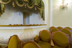 Hall of the Moscow Tchaikovsky Conservatory Royalty Free Stock Photos