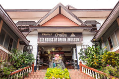 Hall of Opium Museum Royalty Free Stock Photos