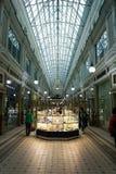 Hall Passage, St. Petersburg, Russia Stock Image