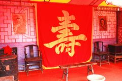 Hall for people congradulate one`s birthday. Shou Tang is a Hall for people congradulate one`s birthday . Photo taken in Temple Fair ,it`s also called Miaohui Royalty Free Stock Photo