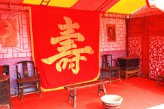 Hall for people congradulate one`s birthday. Shou Tang is a Hall for people congradulate one`s birthday . Photo taken in Temple Fair ,it`s also called Miaohui Royalty Free Stock Photos