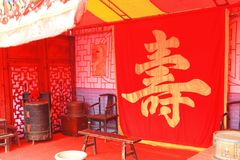 Hall for people congradulate one`s birthday. Shou Tang is a Hall for people congradulate one`s birthday . Photo taken in Temple Fair ,it`s also called Miaohui Stock Image