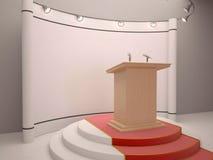 Hall pour des réunions, illustration libre de droits