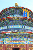 Hall of Prayer for Good Harvests, Temple of Heaven Royalty Free Stock Image