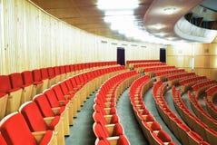 Hall for presentation Stock Image