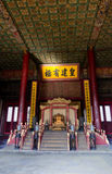 Hall of Preserving Harmony in Forbidden City. The Hall of Preserving Harmony is one of the three halls of the Outer Court of the Forbidden City in Beijing, China Stock Photography