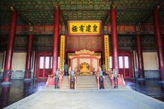 The Hall of Preserving Harmony. In Forbidden City.the Forbidden City was built in 1420,it remain intact through the Ming and Qing dynasty.Both in Ming and Qing Stock Images