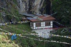 Hall przy tygrysa Gniazdowym monasterem, Bhutan fotografia stock