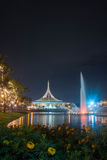 Hall Ratchamongkhon Suan Luang Rama 9 Park and Botanical Garden is the largest in Bangkok Royalty Free Stock Images