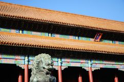 The Hall of Supreme Harmony in the Forbidden city Royalty Free Stock Photography